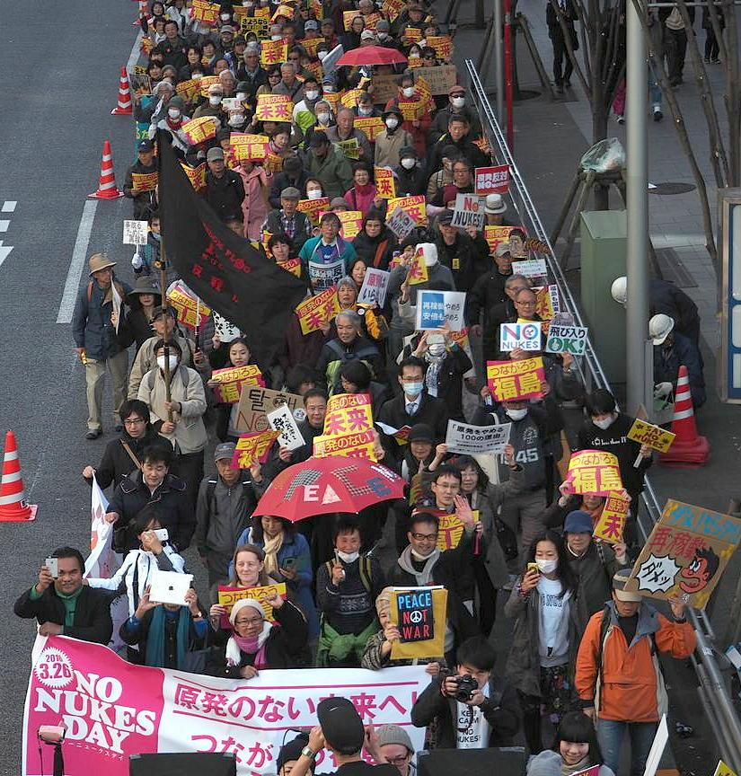 フィリピン・インドの参加者 No Nukes Day「原発のない未来へ!3.26全国大集会」、35000人