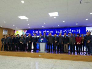 11月7日、盈徳郡庁に 盈徳郡議会、慶尚北道議員、そして40あまりの社会団体の代表者が集まり、イ・ヒジン盈徳郡守は、「地質安全性が検証されるまで原発建設に関連する一切の業務を中断する」とする記者会見を開いた。